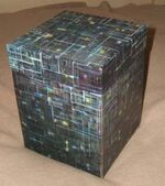 Borg Box exterior