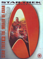 Star Trek II Special Numbered Edition DVD Cover