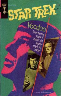 Voodoo Planet Comic
