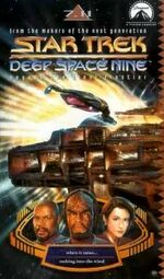 DS9 7.11 UK VHS cover