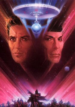 The Final Frontier Poster