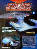 The Official Star Trek The Next Generation Build the Enterprise-D issue 2 box