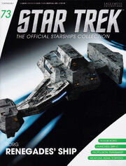 Star Trek Official Starships Collection Issue 73