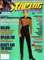 Starlog issue 130 cover