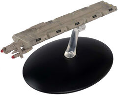 Eaglemoss ECS Horizon