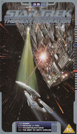 TNG 3.8 UK VHS cover
