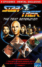 TNG Vol 19 UK Rental VHS cover