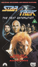 TNG vol 33 UK VHS cover