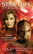 The Struggle Within cover