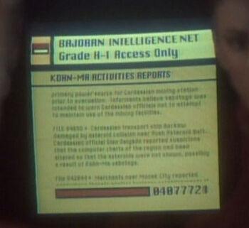 The <i>Barkano</i>'s file reference