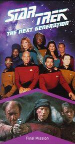 TNG 083 US VHS