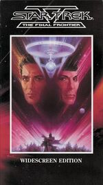 The Final Frontier 1991 US widescreen VHS cover