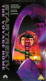The Voyage Home 1998 UK VHS widescreen cover