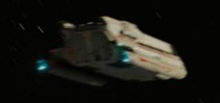 File:Class G shuttle, aft.jpg