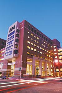 File:UABHospital.jpg