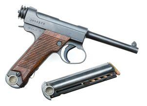 Nambu tipo 14 real con munición