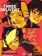 Three-Delivery-three-delivery-6119823-377-500