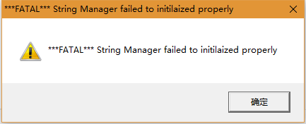 String Manager failed to initilaized properly