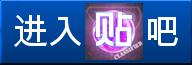Tieba logo