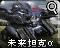 Hev2icon