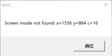 Screen mode not found