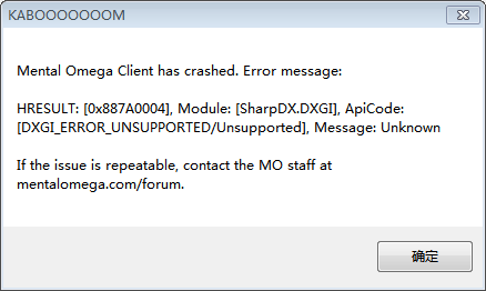 DXGI UNSUPPORTED