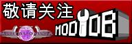 Moddb logo