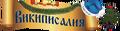 Миниатюра для версии от 17:25, декабря 29, 2017