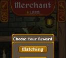 Reward Token