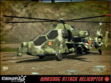 Warsong Attack Helicopter