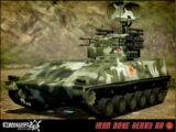 Iron Dove Heavy AA