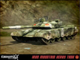Iron Mountain Heavy Tank