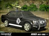 Raven Anti-Tank