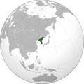 Alternity Republic of Korea, 1997.png