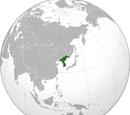 Korea (Alternity)