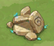 StonePiece