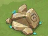 Stone Piece