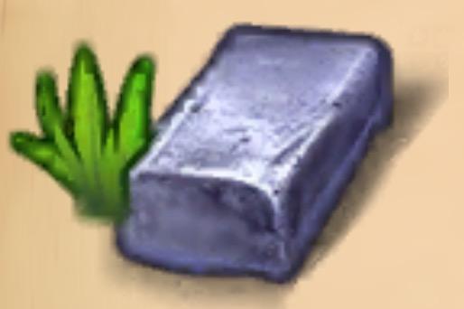File:Stone Brick.jpeg