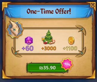 Christmas One Time Offer