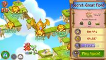 Secret 12
