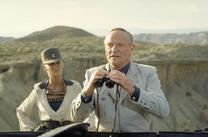Julian binoculars