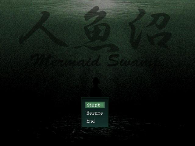 File:Mermaid-swamp-title.png