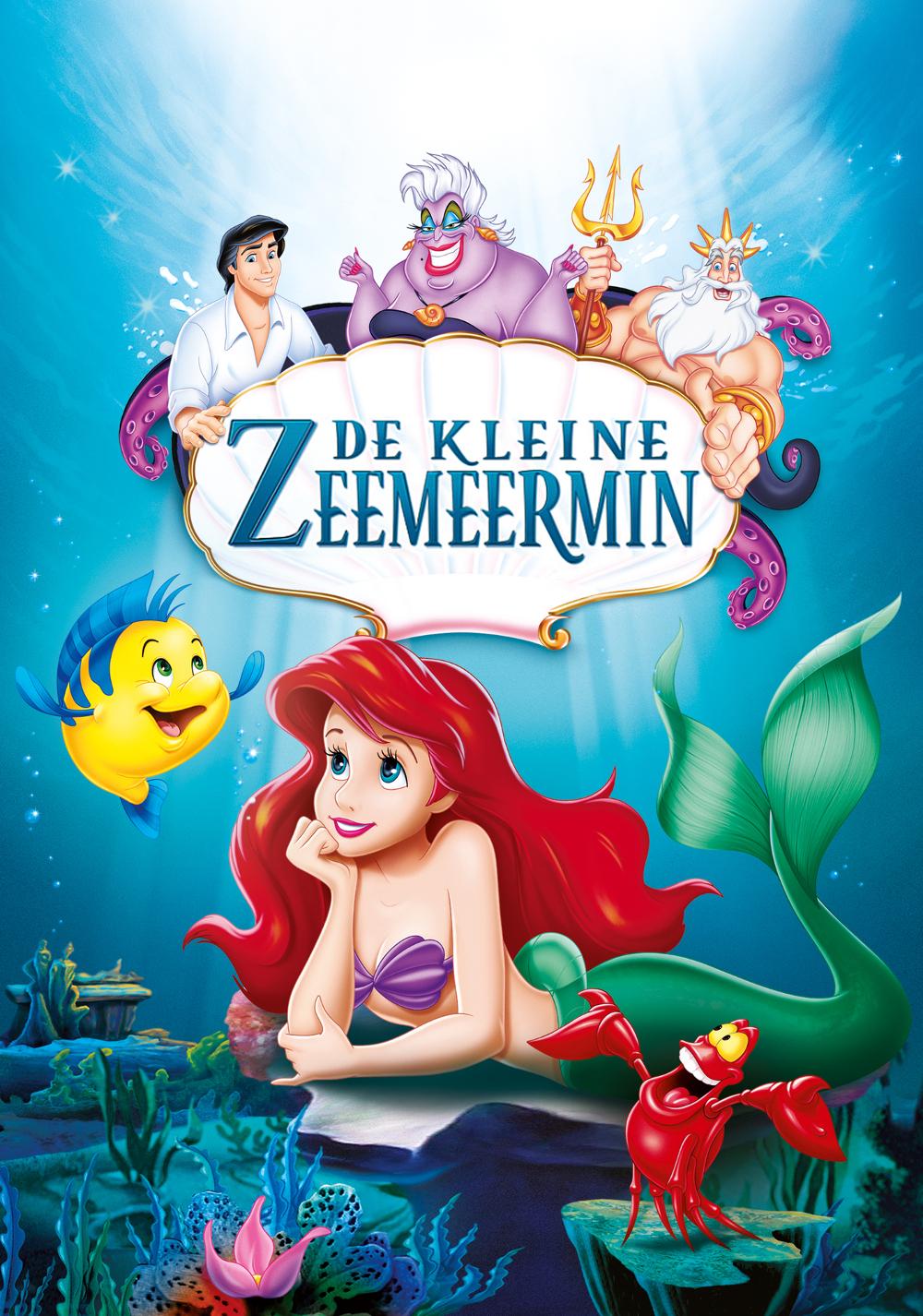 image the little mermaid german edition jpg mermaid wiki