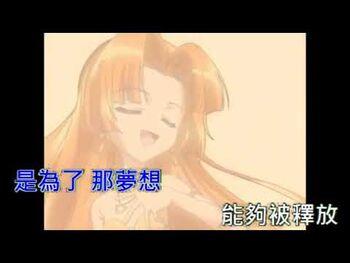 真珠美人魚-Birth Of Love KTV