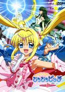 Japan Dvd Cover - Dvd 8