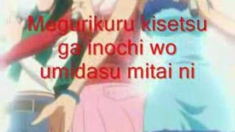Mermaid Melody - Kizuna Lyrics