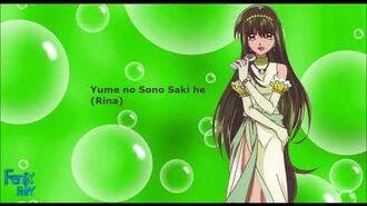 Yume no Sono Saki he Rina Version