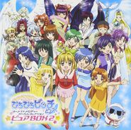 Mermaid Melody Pure DVD Box Cover