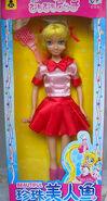 Taiwan Doll - School Uniform Lucia