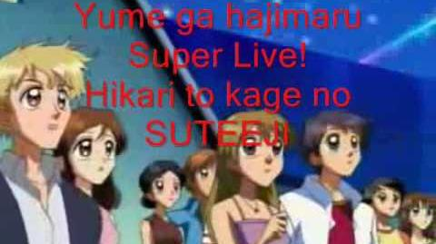 Mermaid Melody - Super Love Songs! Lyrics
